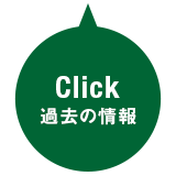 00top_block04_button_01